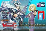 Cardfight Vanguard G - Swordsman of the Shiny Star Trial Deck
