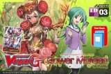 Cardfight Vanguard G - Flower Maiden of Purity d Trial Deck