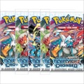 Pokemon B&W7 - Boundaries Crossed - Booster Pack